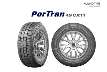 Kumho launches latest product addition